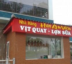 Lạ miệng những món ăn Hồng Kông tại nhà hàng Hoa An Viên